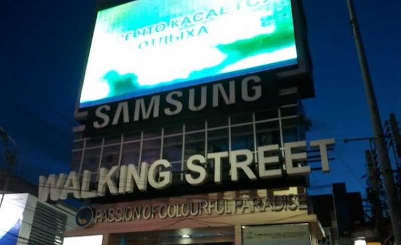 Display device on Pattaya Walking Street